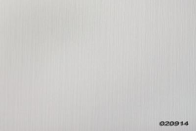 آلبوم آرورا محصول شماره 020914