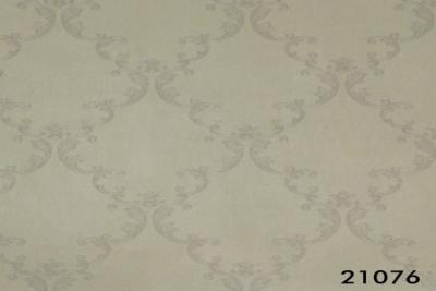 آلبوم کلاسیکو محصول شماره 21076